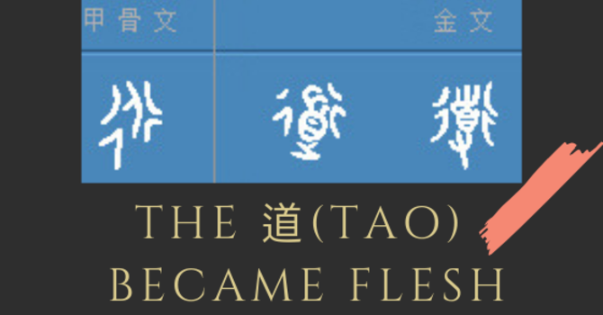 "Sermon: ""The 道(Tao) Became Flesh"""